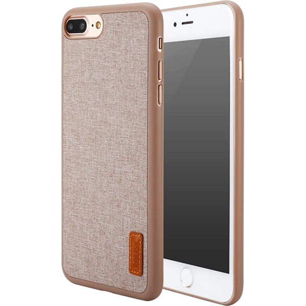 Чехол Baseus Grain Case Sunie Series Ultra Slim для iPhone 7 Plus бежевый