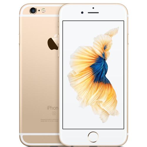 Apple iPhone 6s - 32 Гб золотойApple iPhone 6/6s/Plus<br>Apple iPhone 6s — это инновации на всех уровнях.<br><br>Цвет товара: Золотой<br>Материал: Металл<br>Модификация: 32 Гб