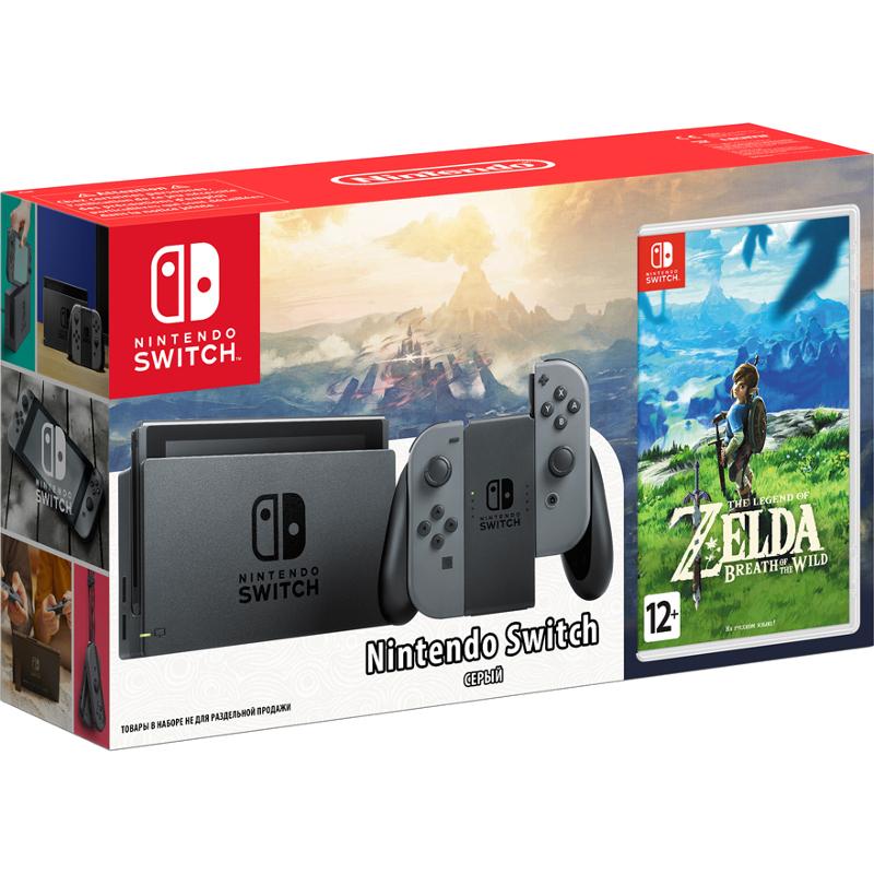 Комплект Nintendo Switch серая + игра The Legend of Zelda: Breath of the Wild (русская версия)