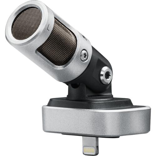 Конденсаторный микрофон Shure MV88 Digital Stereo для iOSМикрофоны<br>Конденсаторный микрофон Shure MV88 Digital Stereo для iOS<br><br>Цвет товара: Серебристый<br>Материал: Металл, пластик
