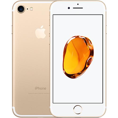 Apple iPhone 7 - 32 Гб золотой (Айфон 7)Apple iPhone 7/7 Plus<br>Новинка 2016 года — Apple iPhone 7 и 7 Plus — свежий взгляд, новые возможности!<br><br>Цвет товара: Золотой<br>Материал: Металл<br>Цвета корпуса: золотой<br>Модификация: 32 Гб