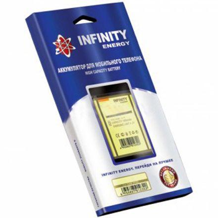 Аккумуляторная батарея INFINITY 1700 мАч для LG L7 желтая от iCases