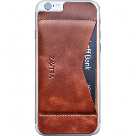 Чехол-кошелёк ZAVTRA для iPhone 6/6s коричневыйЧехлы для iPhone 6/6s<br>Чехол-кошелёк ZAVTRA для iPhone 6/6s коричневый<br><br>Цвет товара: Коричневый<br>Материал: Натуральная кожа