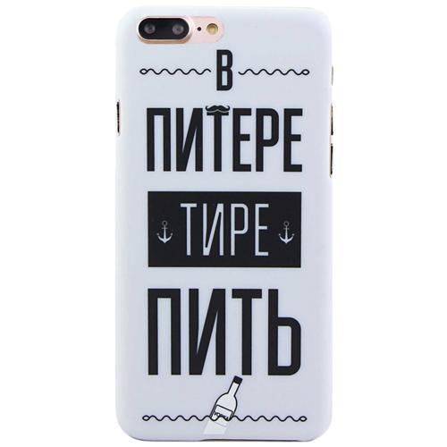 Чехол iPapai для iPhone 7 Plus «Петербург» (В Питере пить белый)Чехлы для iPhone 7/7 Plus<br>Креативный силиконовый чехол iPapai с уникальным дизайнерским принтом для iPhone 7 Plus.<br><br>Цвет товара: Белый<br>Материал: Силикон