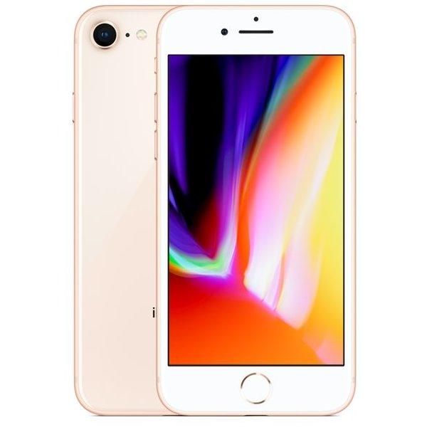 Apple iPhone 8 - 256 Гб золотой (Айфон 8)Apple iPhone 8/8 Plus<br>Новый дизайн, мощный интеллект и крутые возможности в корпусе из стекла и металла!<br><br>Цвет товара: Золотой<br>Материал: Металл, стекло<br>Цвета корпуса: золотой<br>Модификация: 256 Гб