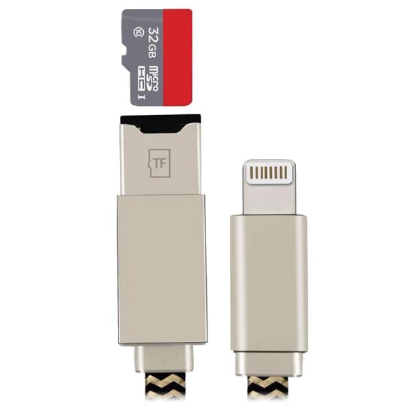 Кабель-картридер Elari SmartCable Lightning — USB+microSDФлешки для смартфонов<br>Elari SmartCable – универсальное устройство, которое может сочетать в себе кабель для подзарядки и картридер.<br><br>Цвет товара: Золотой<br>Материал: Пластик, нейлон