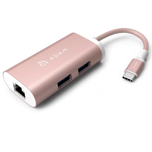 Адаптер мультипортовый ADAM elements CASA Hub eC301 (Type-C) розовое золотоХабы - разветвители USB<br>Расширьте возможности вашего ноутбука, подключив к нему совместимые с USB устройства, и предоставив доступ к высокоскоростной сети Ethernet.<br><br>Цвет: Розовое золото<br>Материал: Металл, пластик, текстиль