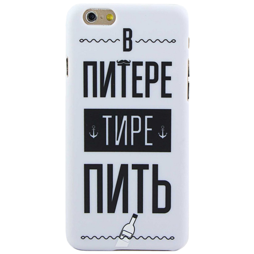 Чехол iPapai для iPhone 7 «Петербург» (В Питере пить белый)Чехлы для iPhone 7/7 Plus<br>Креативный силиконовый чехол iPapai с уникальным дизайнерским принтом для iPhone 7.<br><br>Цвет товара: Белый<br>Материал: Силикон
