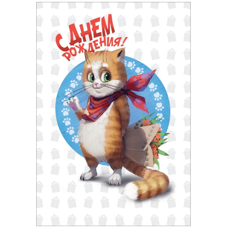 Живая открытка Fibrum «С днём рождения!»Интерактивные открытки<br>Живая открытка Fibrum - лучший подарок для любого праздника!<br><br>Цвет товара: Разноцветный<br>Материал: Картон