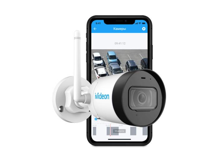 Умная Wi-Fi камера Ivideon Bullet (I880915), цвет белый
