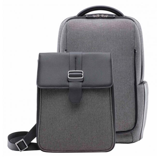 Рюкзак-трансформер с дополнительной сумкой Xiaomi Mi Fashion Commuter Backpack тёмно-серый
