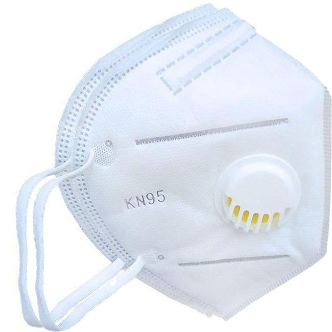 Защитная маска KN95 Protective Mask класса защиты FFP2 с клапаном (2 шт)