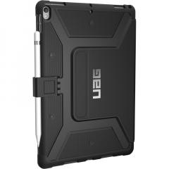 2e85bddb75ee Купить Чехлы для iPad Pro 9.7, 10.5, 11, 12.9 в официальном интернет ...